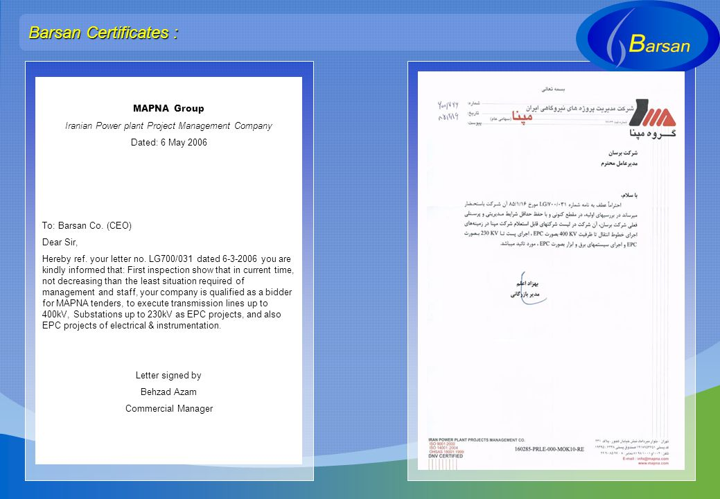 Iranian Power plant Project Management Company