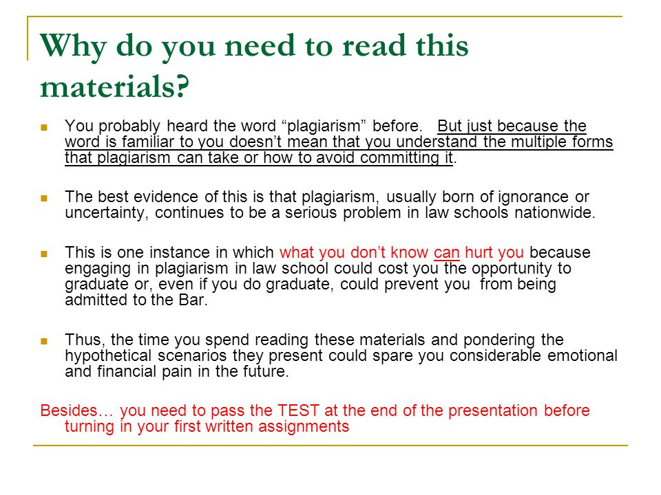 Why do you need to read this materials