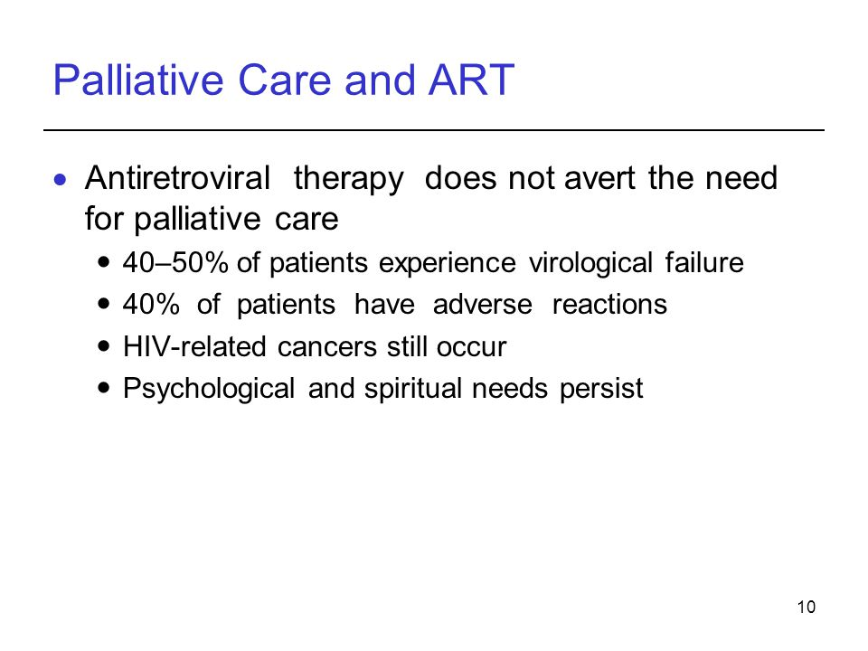 Palliative Care and ART