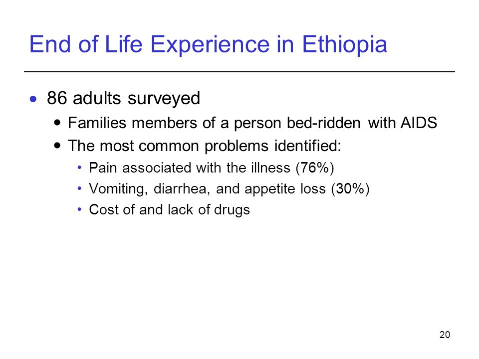 End of Life Experience in Ethiopia