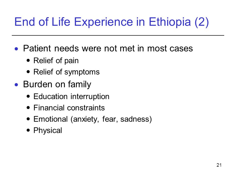 End of Life Experience in Ethiopia (2)