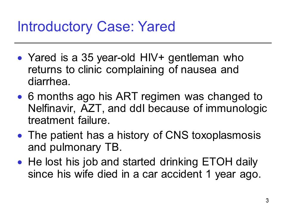 Introductory Case: Yared