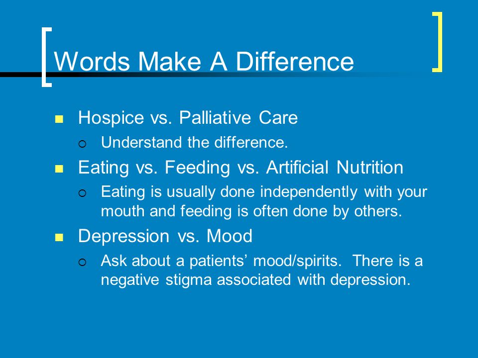 Words Make A Difference