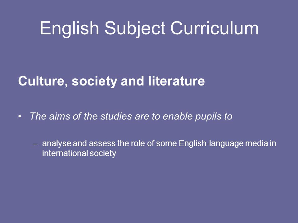 English Subject Curriculum