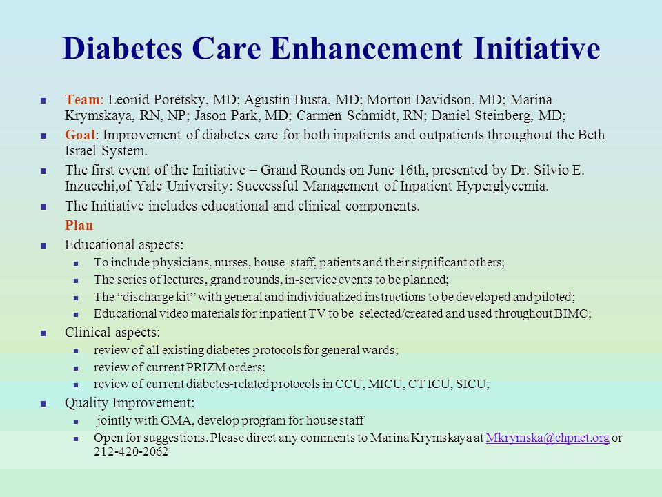 Diabetes Care Enhancement Initiative