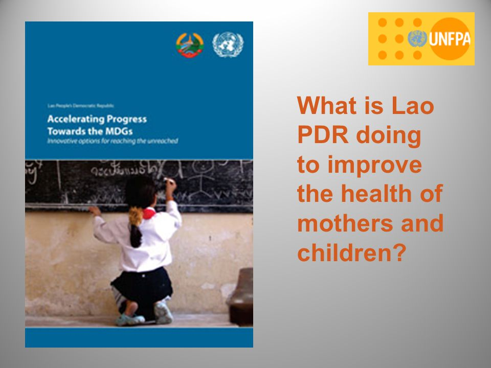 What is Lao PDR doing to improve the health of mothers and children