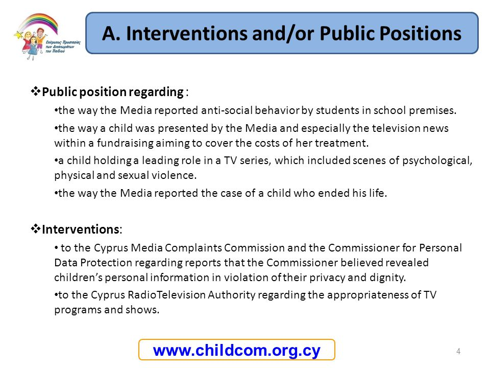 A. Interventions and/or Public Positions