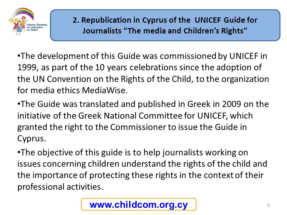 2. Republication in Cyprus of the UNICEF Guide for Journalists The media and Children's Rights