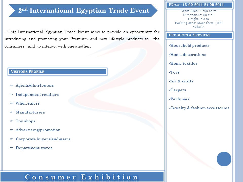 2nd International Egyptian Trade Event