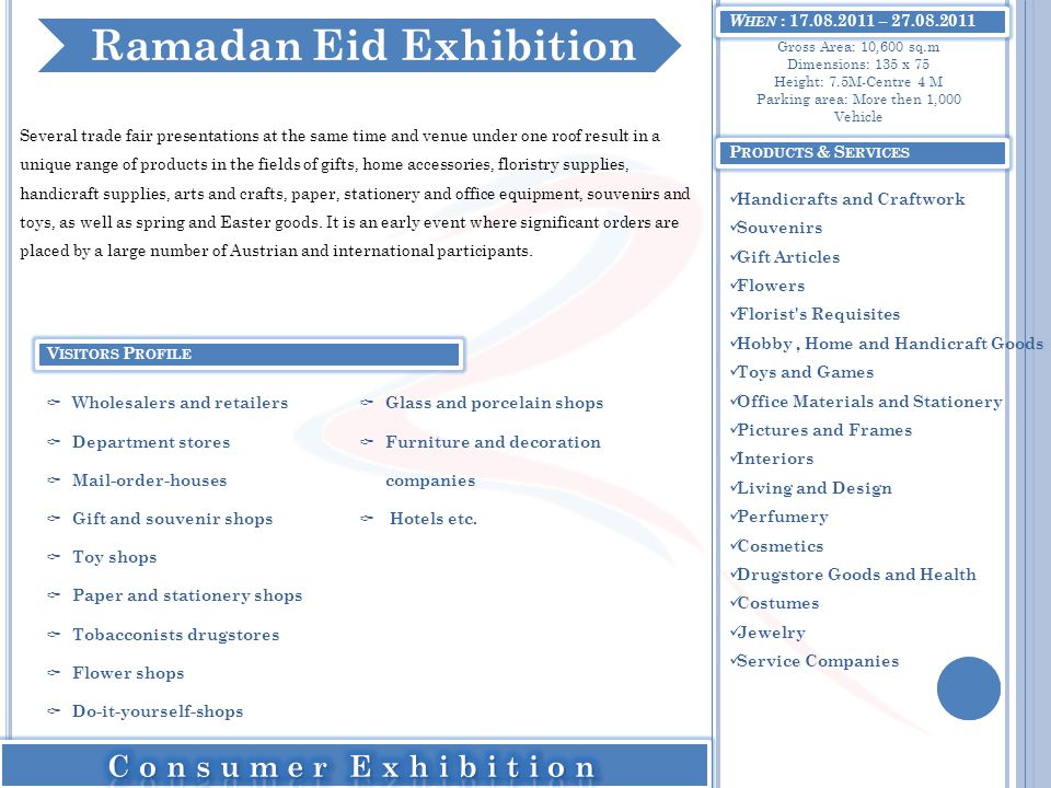 Ramadan Eid Exhibition