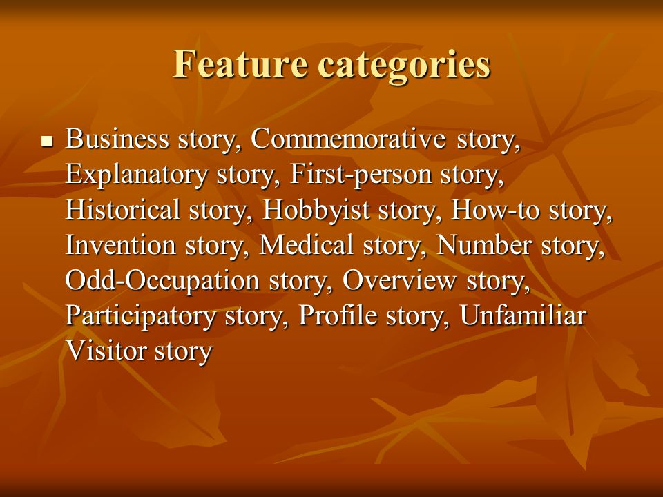 Feature categories