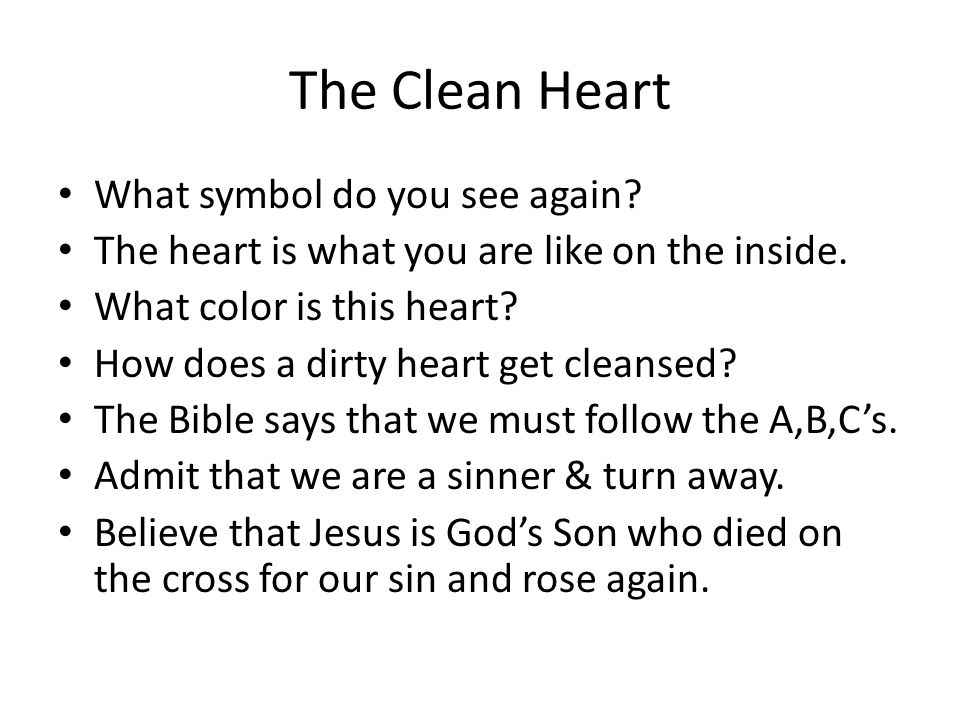 The Clean Heart What symbol do you see again