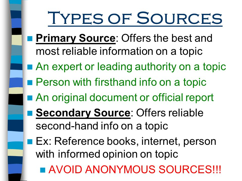 AVOID ANONYMOUS SOURCES!!!