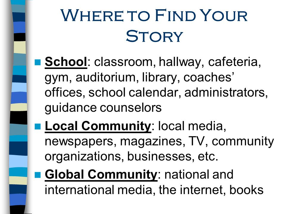 Where to Find Your Story