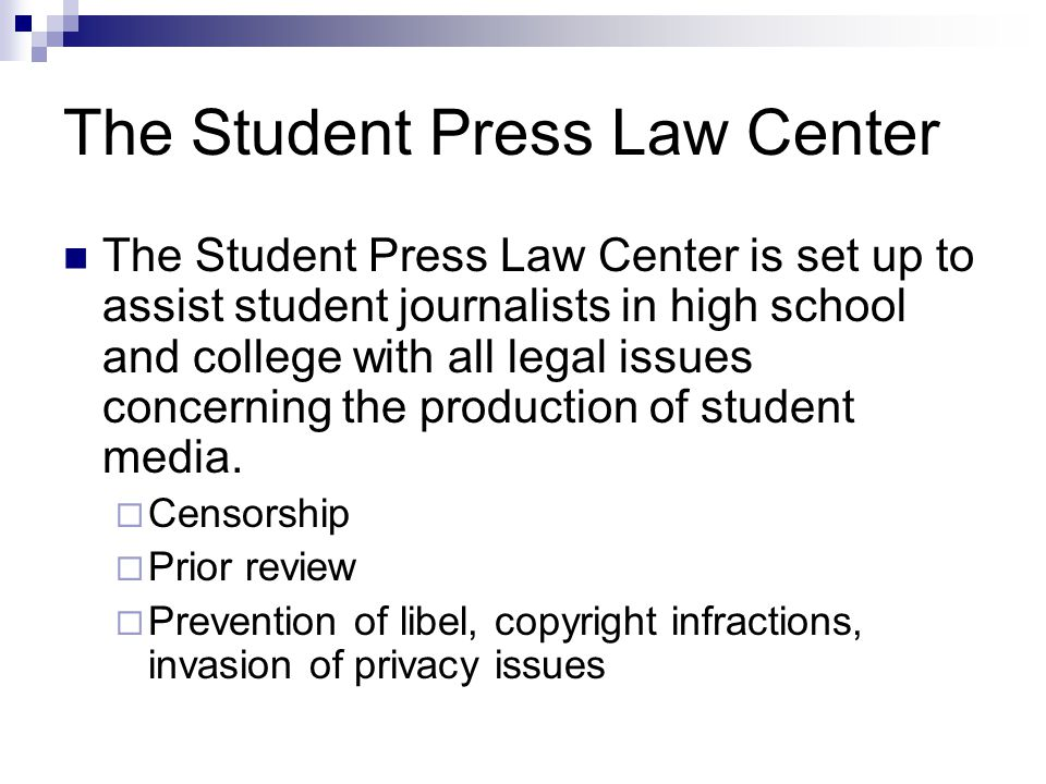 The Student Press Law Center