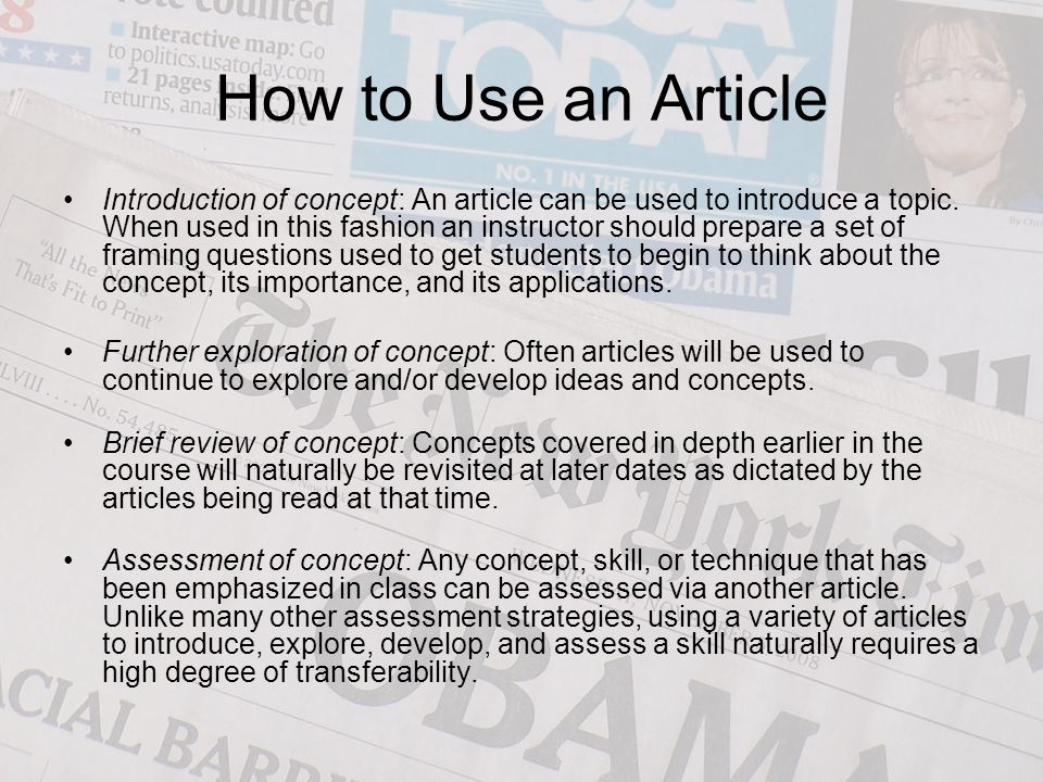 How to Use an Article
