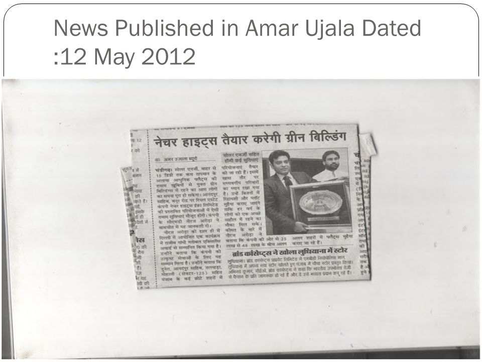 News Published in Amar Ujala Dated :12 May 2012