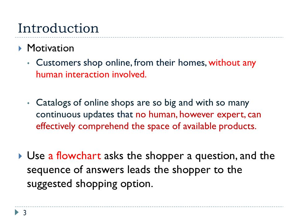 Introduction Motivation. Customers shop online, from their homes, without any human interaction involved.