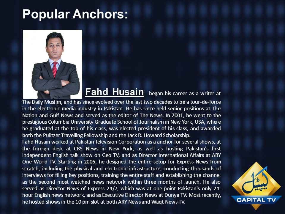 Popular Anchors: