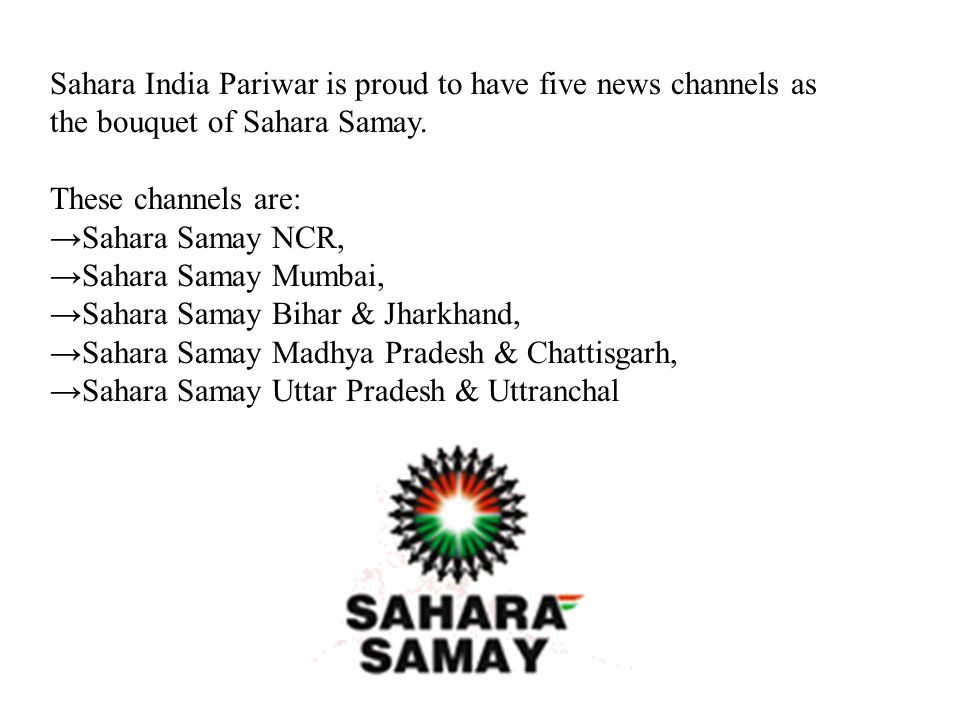 Sahara India Pariwar is proud to have five news channels as the bouquet of Sahara Samay.