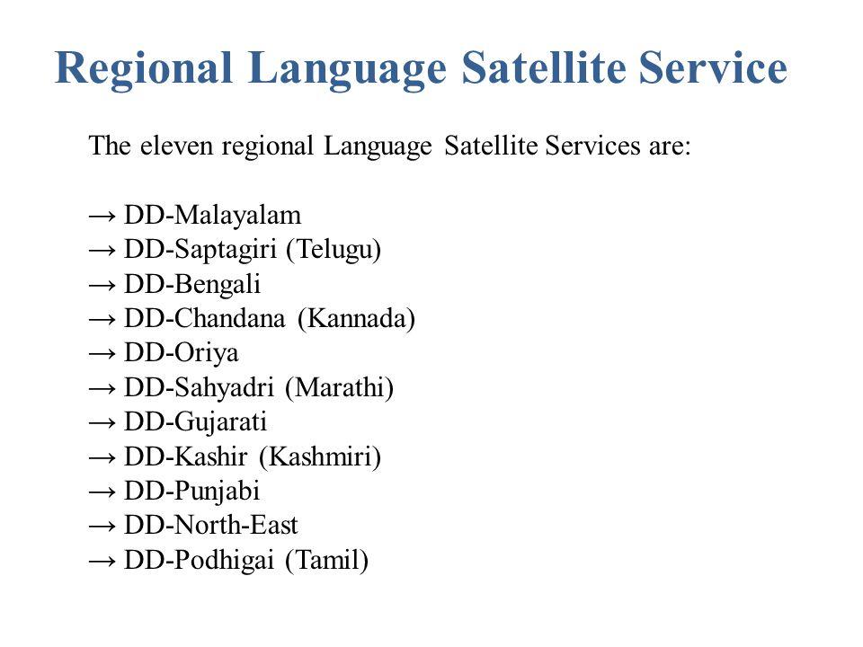 Regional Language Satellite Service