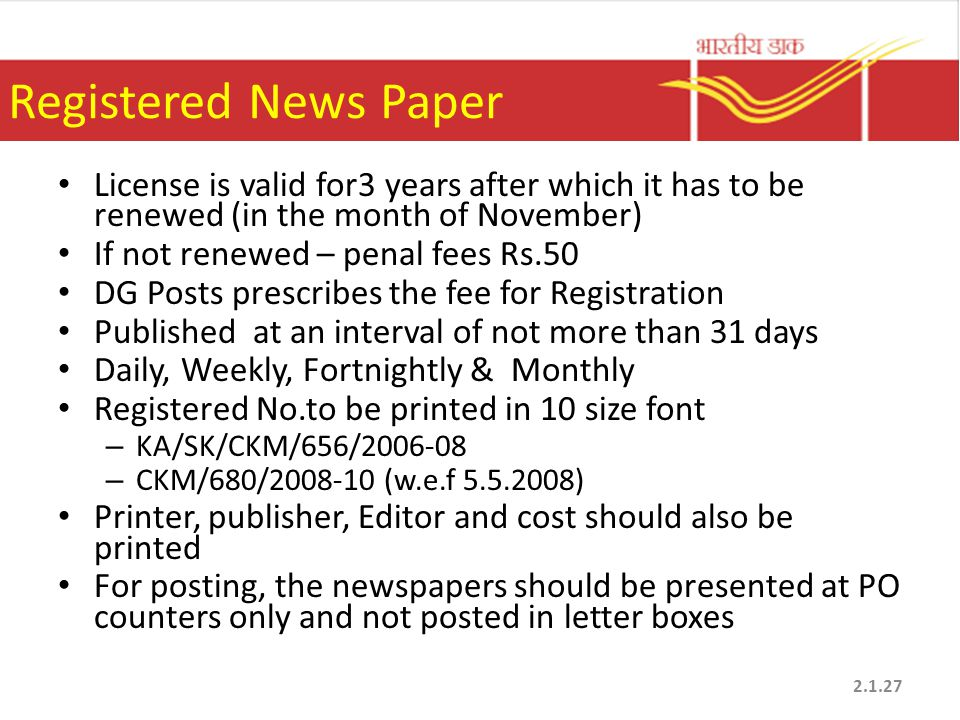 Registered News Paper License is valid for3 years after which it has to be renewed (in the month of November)
