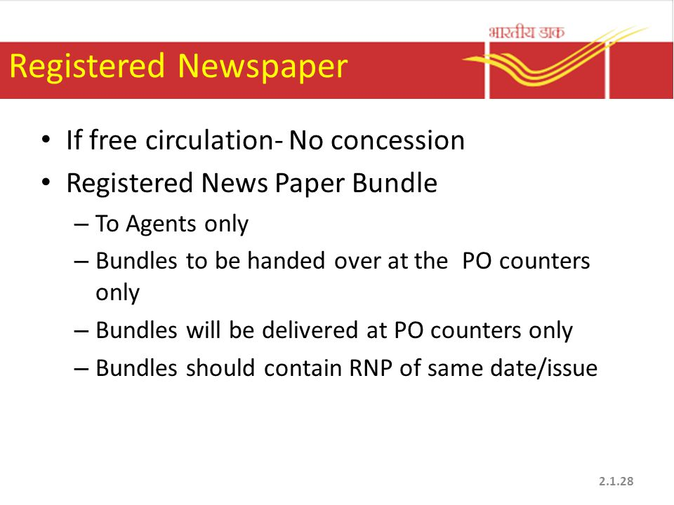 Registered Newspaper If free circulation- No concession