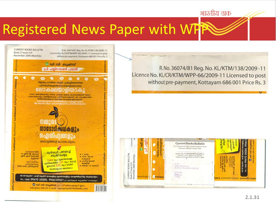 Registered News Paper with WPP