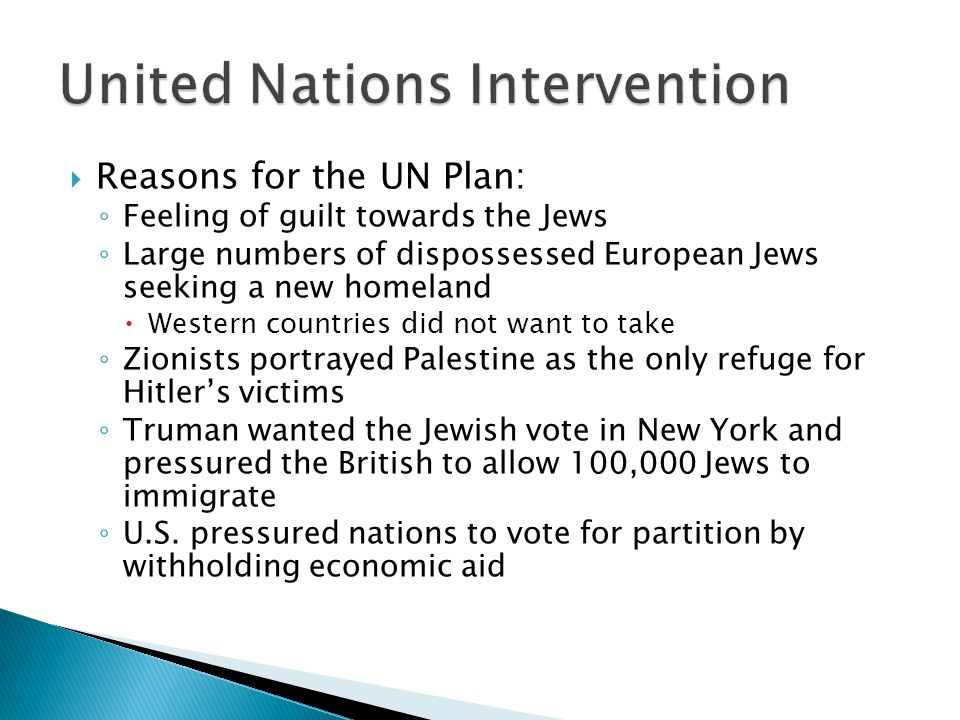 United Nations Intervention