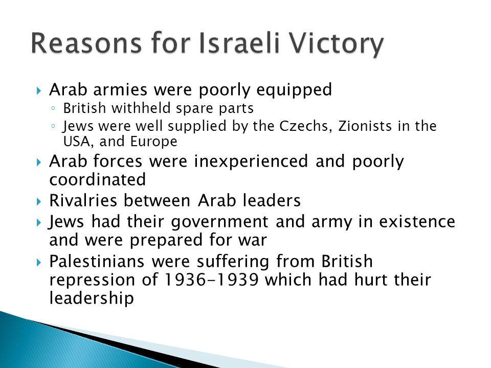 Reasons for Israeli Victory