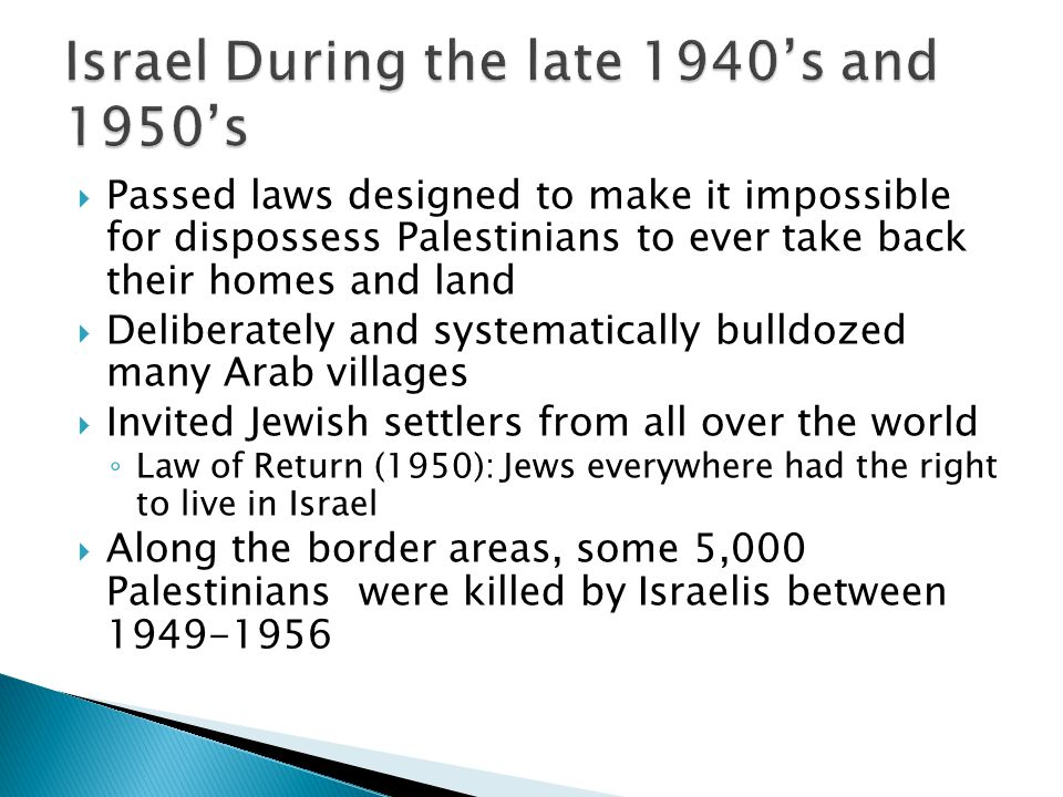 Israel During the late 1940's and 1950's