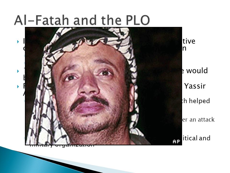 Al-Fatah and the PLO In Dec. of 1967 members of the PLO's executive committee demanded that Al Shuqayri resign.
