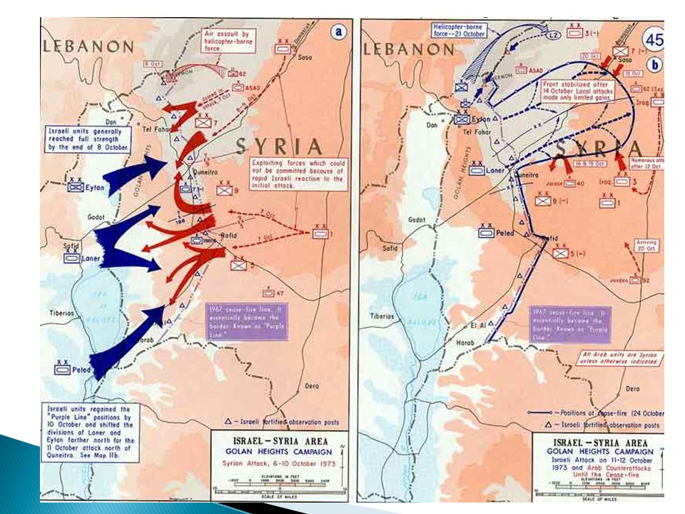 1973 War On Oct. 6, 1973, Egypt and Syria launched Operation Badr against Israel. This was the day of a Jewish religious celebration, Yom Kippur.