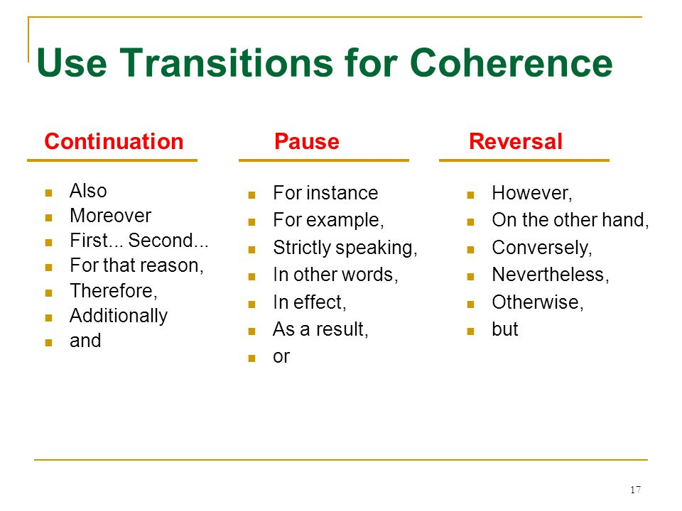 Use Transitions for Coherence