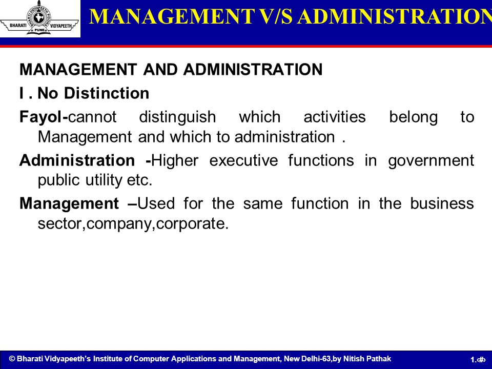 MANAGEMENT V/S ADMINISTRATION