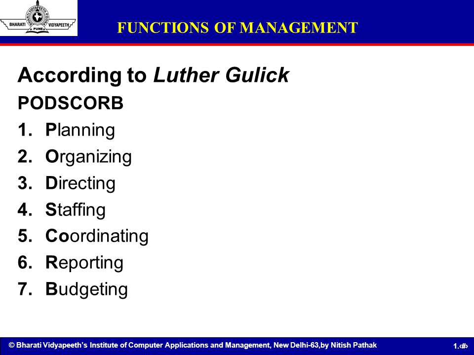 According to Luther Gulick