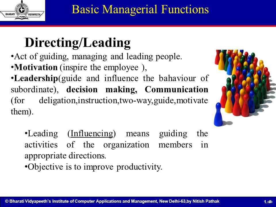Basic Managerial Functions