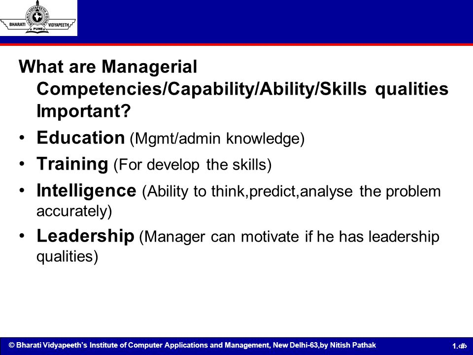 What are Managerial Competencies/Capability/Ability/Skills qualities Important
