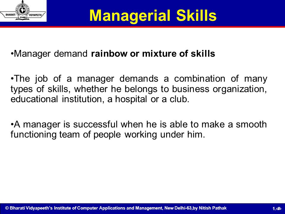 Managerial Skills Manager demand rainbow or mixture of skills