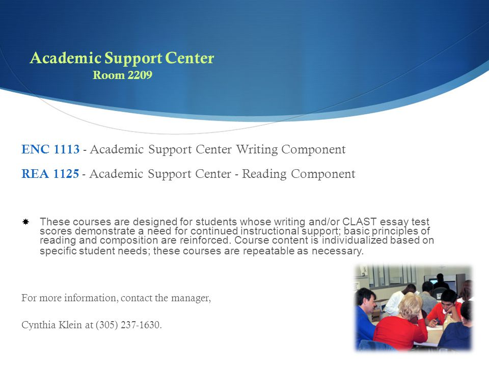 Academic Support Center Room 2209
