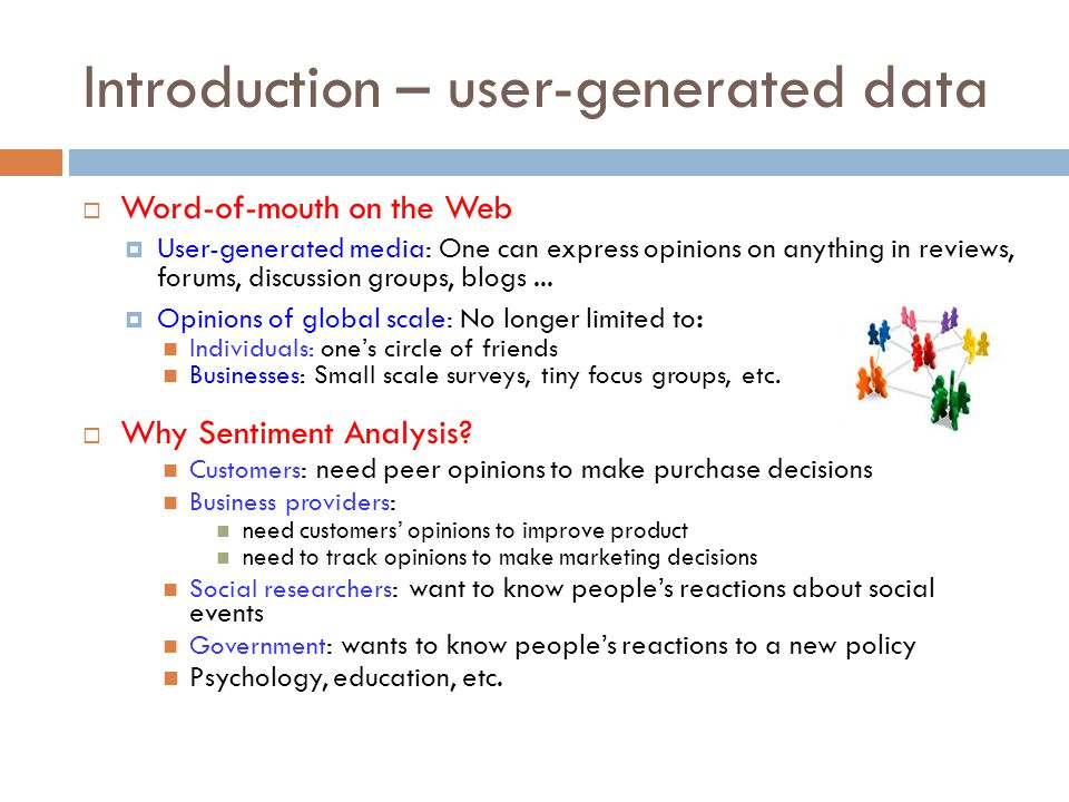 Introduction – user-generated data