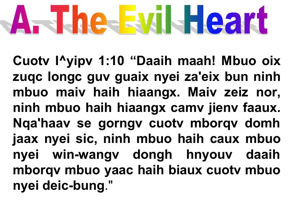 A. The Evil Heart
