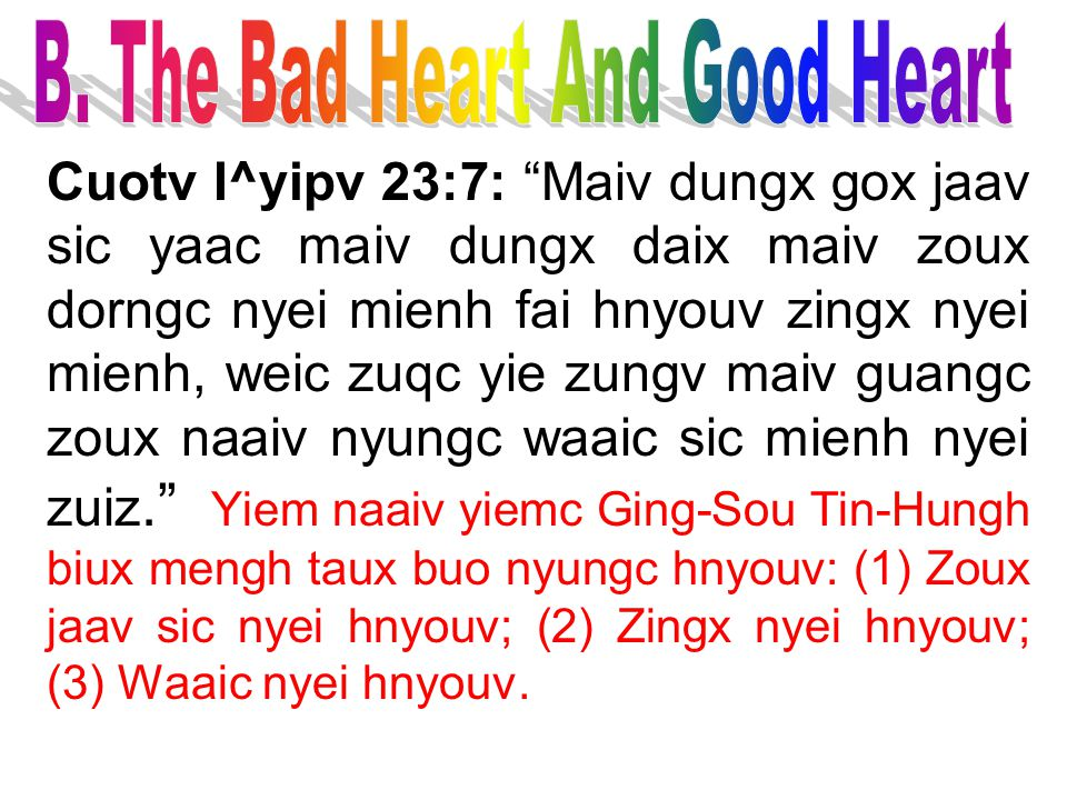 B. The Bad Heart And Good Heart