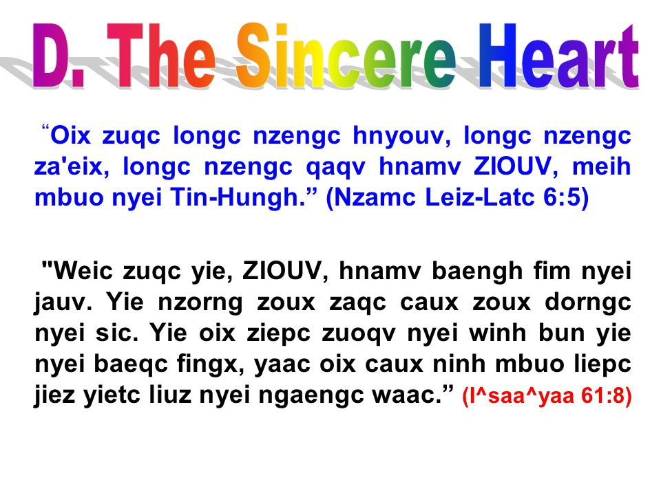 D. The Sincere Heart
