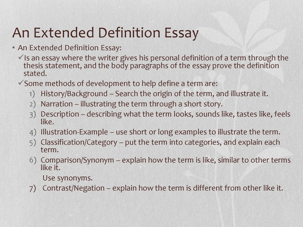What is an extended definition essay