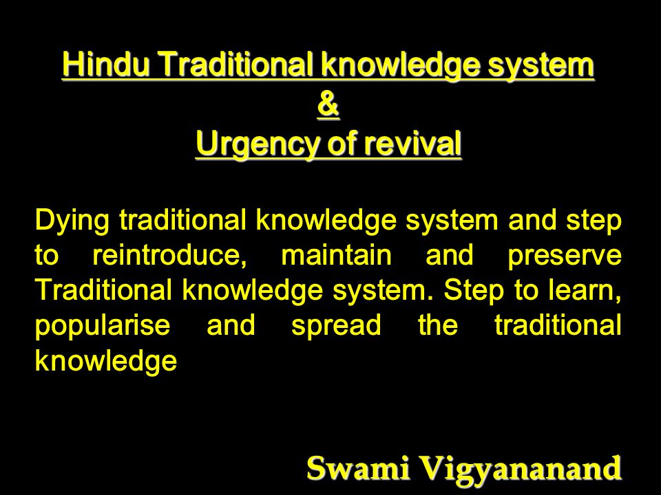 Hindu Traditional knowledge system