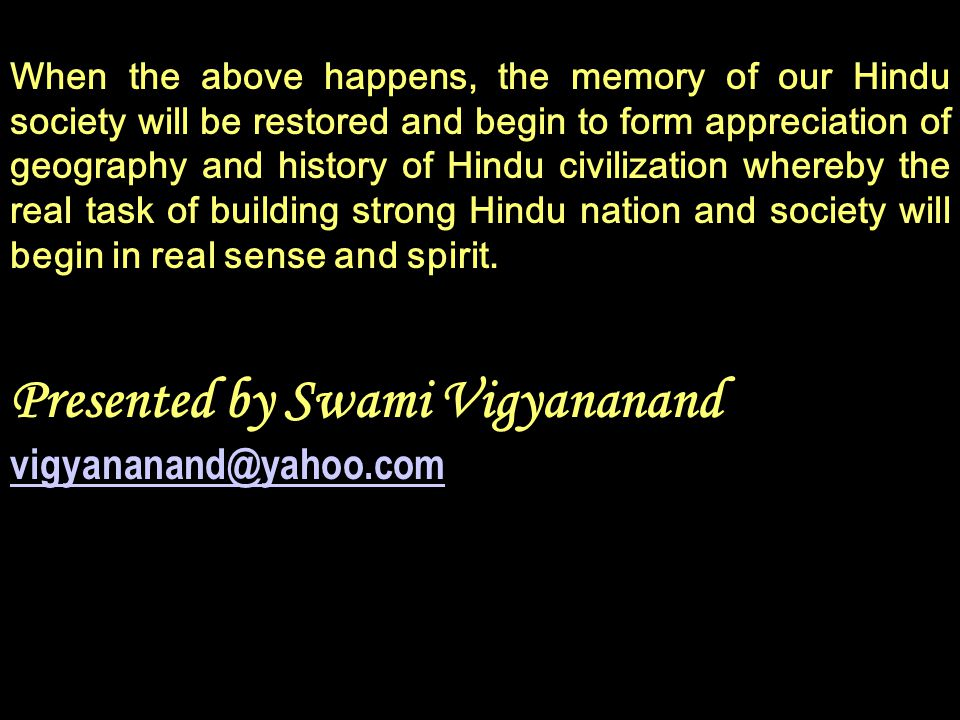 Presented by Swami Vigyananand