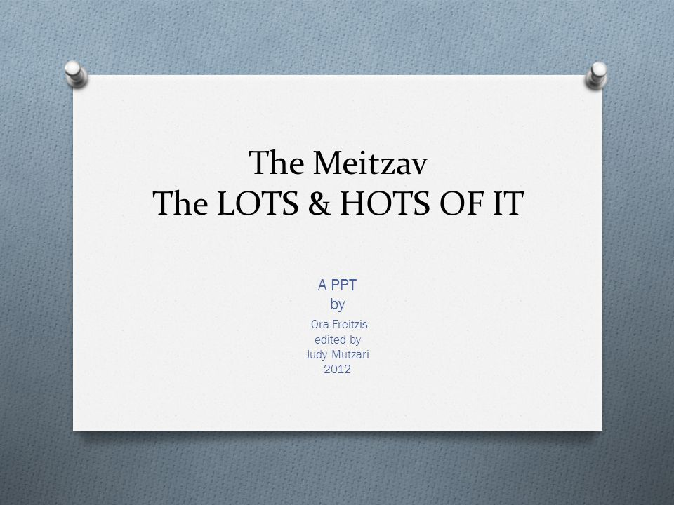 The Meitzav The LOTS & HOTS OF IT