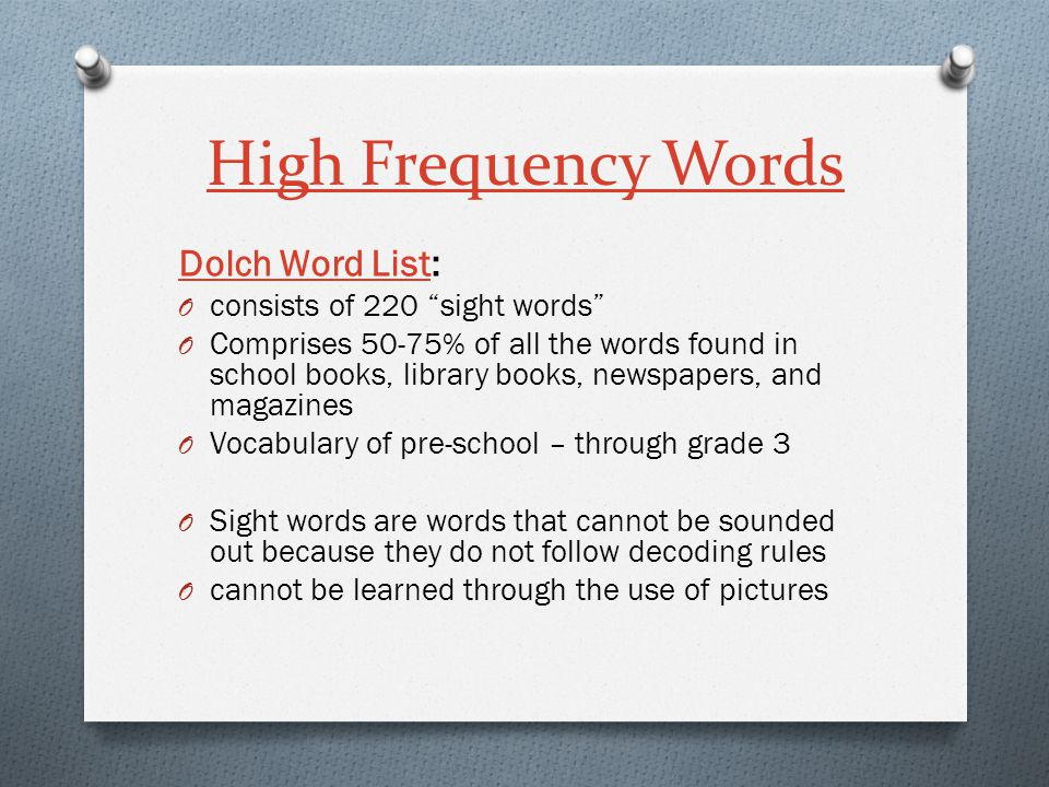 High Frequency Words Dolch Word List: consists of 220 sight words