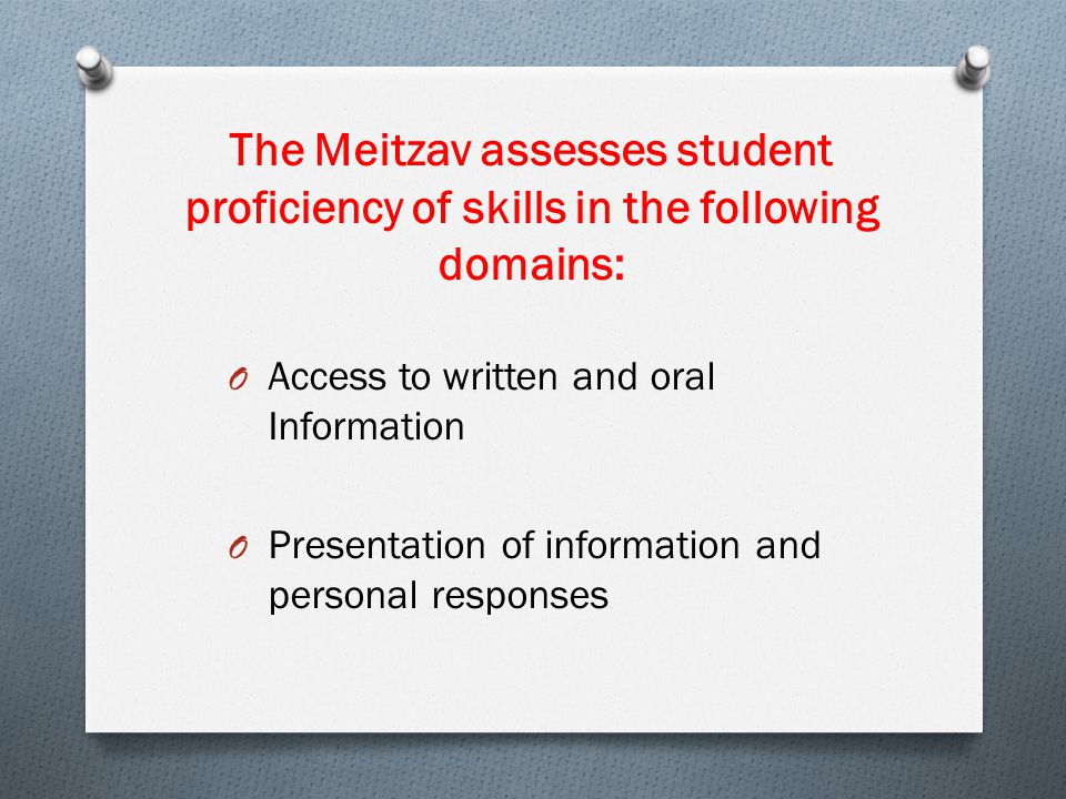 The Meitzav assesses student proficiency of skills in the following domains: